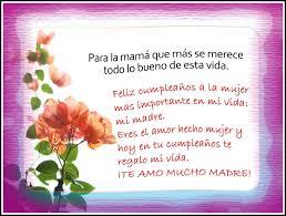 Carta De Amor Y Amistad A Mi Mama