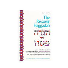 reform passover haggadah the aisle a passover haggadah reviews wayfair