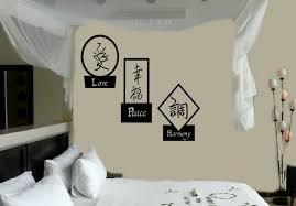 Art Home Design Japan by Feng Shui Bedroom Art Wonderfull Design Feng Shui Bedroom Art