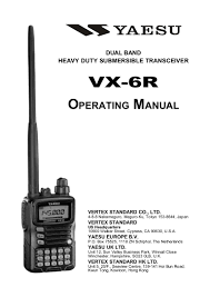 vx6r manual e