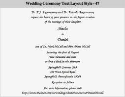 wedding ceremony cards wedding invitation wording alluring ceremony invi with reception
