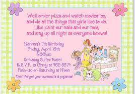 13 year old birthday party invitations eysachsephoto com