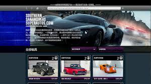 pego car 2014 devel sixteen prototype hq addon real gta5 mods com