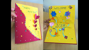 new year card diy new year pop up card 2018 how to make new year card easily