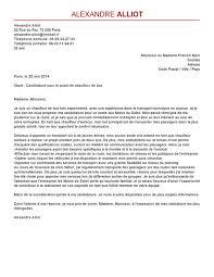 lettre de motivation pour femme de chambre lettre de motivation diplomé candidature spontanée mise en