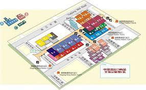 Expo Floor Plan Medicine Expo Drug Expo Guangzhou Pharmacy Expo Health Care