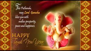 happy tamil new year puthandu 2016 sms best wishes greetings