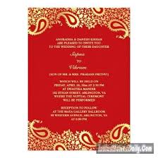 best indian wedding cards 8 best indian wedding cards images on indian bridal