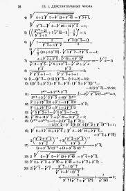 mundo preuniversitario математика mathematique mathematics physics