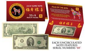 new year dollar bill 2018 new year of the dog u s money 2 bill wred folder s