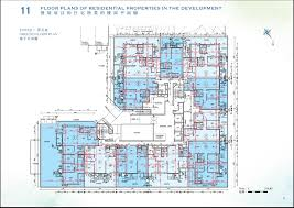18 Woodsville Floor Plan by The Mediterranean Hong Kong Property Yazhou Property