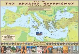 Maps Of Ancient Greece by Ancient Greece Reloaded