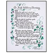 wedding blessing an wedding blessing 11x14 in decorative wall