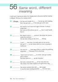 Worksheets On Interjections Esl Confusing Words Worksheets 3711 Free Printable Resources