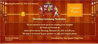 marriage invitation card free wedding invitation card online invitations