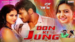 Ki by Don Ki Jung Theatrical Trailer Sunny Leone Manchu Manoj Rakul