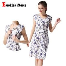 cheap maternity clothes popular summer maternity clothes buy cheap summer maternity