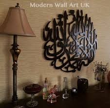 islamic wooden wall 44 best islamic decor in solid wood images on islamic