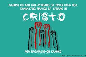 blogger website philippine christian songs guitar