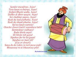lohri harvest festival pf punjab when is lohri celebrated