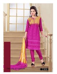 buy wholesale salwar kameez online in surat india at cheap price