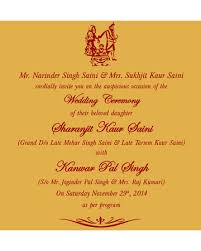 sikh wedding invitations modern wedding invitation wording 069