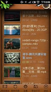 qqplayer apk qq player for android free and software reviews cnet
