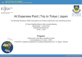 invitation for seminar free printable invitation design