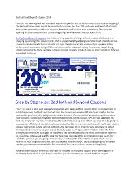 Bed Bath N Beyond Coupon Bed Bath And Beyond Coupons 2014