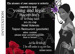 debut invitations theresemer enterprises where your party