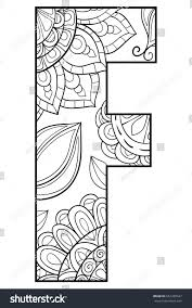 coloring page letter alphabet art stock vector 652340647