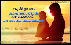 best mothers day quotes amma kavithalu images best mother quotes in telugu pictures