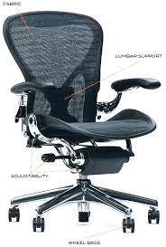 lumbar support desk chair back support office chair back support for office chair back support