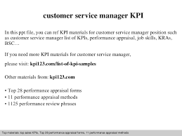 service list samples resume skills and ability officer manager