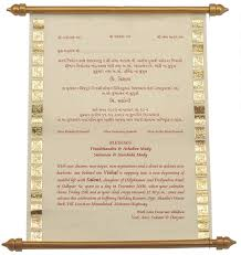 wedding card blessings gujarati wedding invitation cards bf digital printing