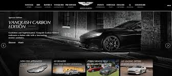 aston martin showroom aston martin u0027s new web design