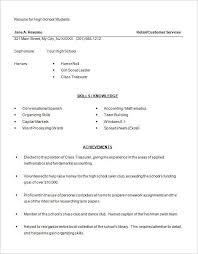 high resume exles skills high resume exles theshakespeares us