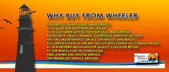 used lexus for sale in michigan wheeler chevrolet buick in cheboygan serving gaylord u0026 petoskey