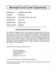 Cover Letter For Human Resources Job Cover Letter For Human Resource Officer Position