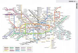London Metro Map by Submission U2013 Unofficial Map U201chyper Japan U201d Transit Maps