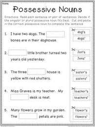enjoy this free singular and plural noun worksheet it can also be