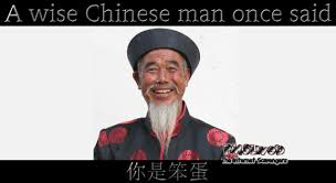 Chinese Man Meme - wise asian memes asian best of the funny meme