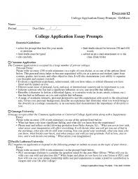 sat essay sample prompts essay example for college auto appraiser sample resume good college essay topics examples birthday card letters college application essay question examples college essay prompt
