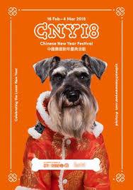 cr馥r un post it sur le bureau sydney year festival 2018 by cityofsydney issuu