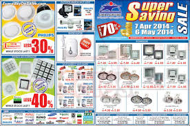7 apr 6 may 2014 cima lighting saving sale for downlight