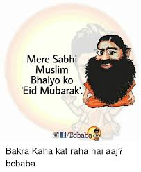 Eid Memes - 25 best memes about eid mubarak eid mubarak memes