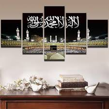 Islamic Home Decor Wall Pictures Home Decor Frame Modern Hd Prints 5 Panel
