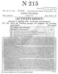 question paper english 2013 2014 s s c board exam