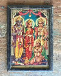 House And Home Decor Sri Sita Rama Lakshmana U0026 Hanuman In Vintage Indian Frame