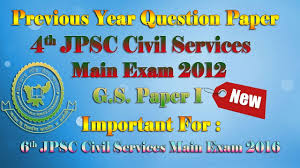 best 25 previous year question paper ideas on pinterest police